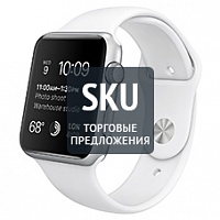Apple Watch Sport (Пример SKU)